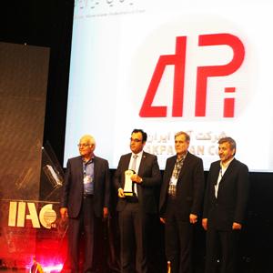 آکپا ایران، برند برتر صنعت آلومینیوم در ششمین کنفرانس آلومینیوم ایران